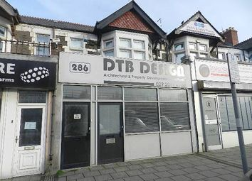 Thumbnail Retail premises to let in North Road, Gabalfa, Cardiff