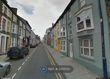 Thumbnail 2 bedroom maisonette to rent in Aberystwyth, Aberystwyth