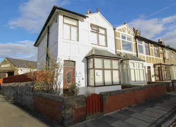 Thumbnail 2 bed end terrace house for sale in Salthill Road, Clitheroe