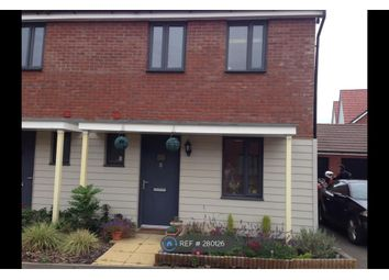 Thumbnail 3 bed semi-detached house to rent in Moore Close, Wootton