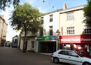 Thumbnail Retail premises to let in Nott Square, Carmarthen