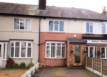2 bed terraced house for sale in Moor Lane, Wilmslow SK9