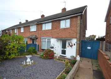 Thumbnail 3 bedroom end terrace house for sale in Flagholme, Cotgrave, Nottingham