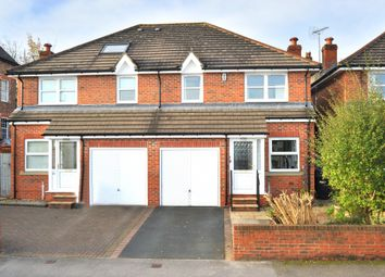 Thumbnail 3 bed semi-detached house for sale in Whincup Close, Knaresborough