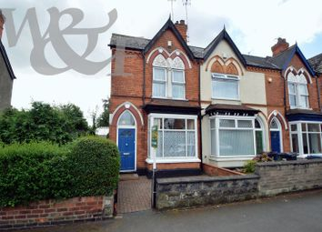 3 bed end terrace house for sale in Holliday Road, Erdington, Birmingham B24