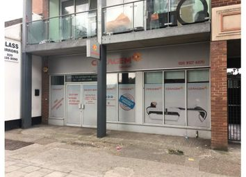 Thumbnail Retail premises to let in 251 Rye Lane, London