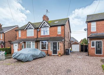 3 bed semi-detached house to rent in Middlewich Road, Holmes Chapel, Crewe CW4