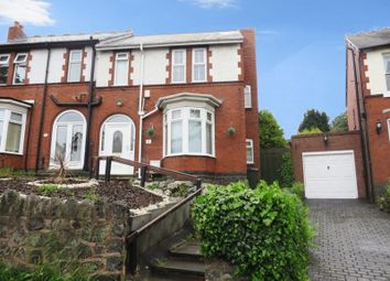 Thumbnail 3 bed semi-detached house for sale in Dog Kennel Lane, Oldbury