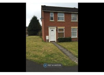 Thumbnail 2 bed end terrace house to rent in The Savannahs, Telford