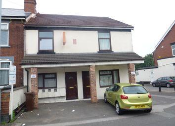 1 bed flat to rent in Neachells Lane Industrial Estate, Neachells Lane, Wolverhampton WV11