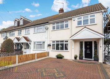 Thumbnail 3 bed end terrace house for sale in Lincoln Close, Hornchurch