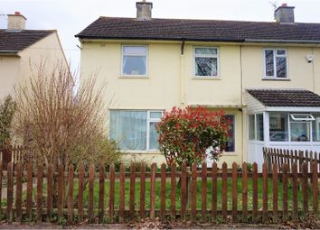 Thumbnail 3 bed end terrace house for sale in Meadowleaze, Gloucester