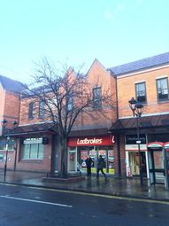 Thumbnail Retail premises for sale in 1 Bridgegate, Rotherham