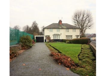 Thumbnail 2 bedroom semi-detached house for sale in Parkhead Road, Dudley