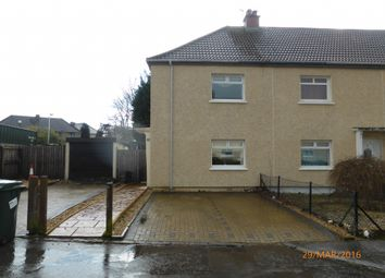 Thumbnail 2 bed detached house to rent in Fourth Street, Uddingston, Glasgow