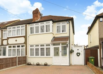 Thumbnail End terrace house for sale in Sycamore Avenue, Blackfen, Sidcup