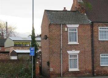 Thumbnail 2 bedroom end terrace house for sale in Albert Road, Retford