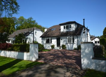 Thumbnail 5 bed detached bungalow for sale in Drymen Road, Balloch, Alexandria