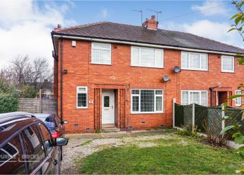 Thumbnail 3 bed semi-detached house for sale in Broomhill Close, Knottingley