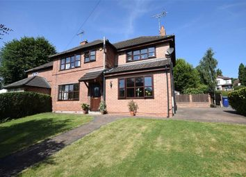 Thumbnail 3 bed semi-detached house for sale in Park View, Alfreton Road, Little Eaton, Derby