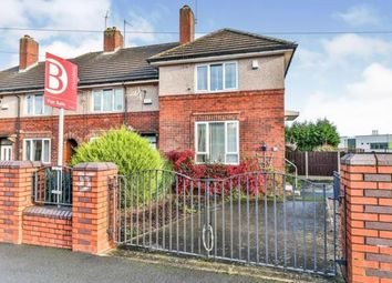 Thumbnail 2 bed end terrace house for sale in Penrith Crescent, Sheffield, South Yorkshire