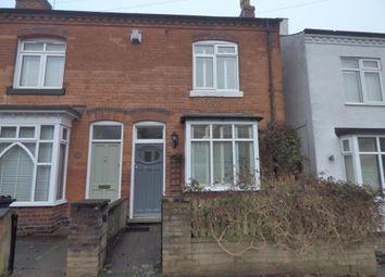 Thumbnail 2 bed end terrace house for sale in Gordon Road, Harborne, Birmingham