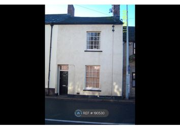 Thumbnail 2 bed terraced house to rent in Mayford, Norto Fitzwarren