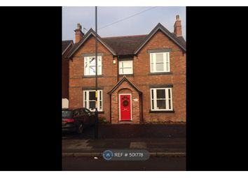 Thumbnail Studio to rent in Withy Hill Road, Sutton Coldfield