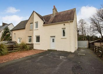 Thumbnail 2 bed semi-detached house for sale in Mclachlan Street, Stenhousemuir, Larbert
