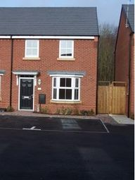 Thumbnail 3 bedroom end terrace house to rent in Lickey Close, Dudley
