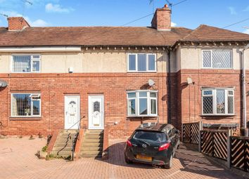 Thumbnail 2 bed terraced house for sale in Kingsmead, Pontefract