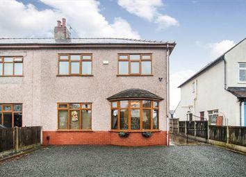Thumbnail 4 bed property for sale in Black Bull Lane, Preston