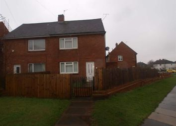 Thumbnail 2 bed semi-detached house to rent in Cambo Drive, Cramlington