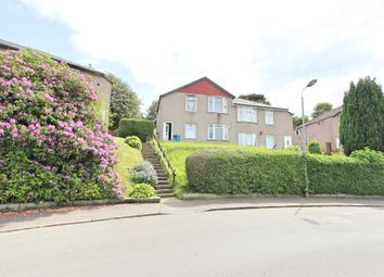 2 bed flat for sale in Fintry Drive, Glasgow G44