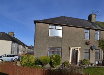 Thumbnail 2 bed flat for sale in Woodfield Avenue, Ayr