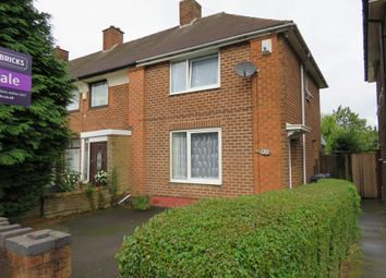 Thumbnail 3 bedroom end terrace house for sale in Wyndhurst Road, Birmingham