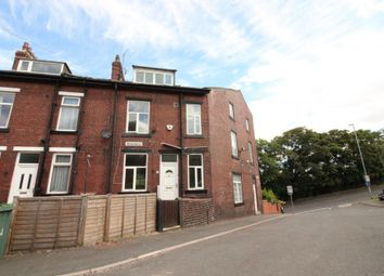 Thumbnail 2 bed end terrace house to rent in Ross Grove, Rodley, Leeds