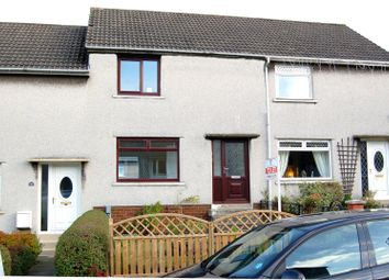Thumbnail 2 bed terraced house to rent in Whitehill Crescent, Kirkintilloch, Glasgow