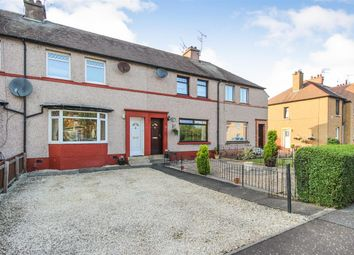 Thumbnail 2 bed terraced house for sale in Haig Street, Grangemouth