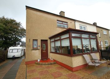 Thumbnail 3 bed terraced house for sale in St. Kentigerns Road, Lanark
