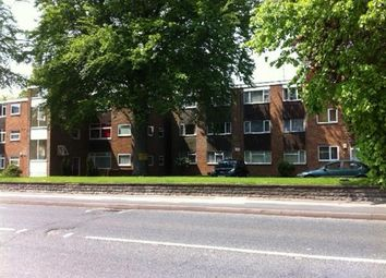 Thumbnail 2 bed flat to rent in Yemscroft, Lichfield Road, Walsall