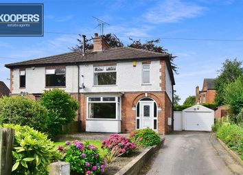 Thumbnail 3 bed semi-detached house for sale in Derby Road, Swanwick, Alfreton
