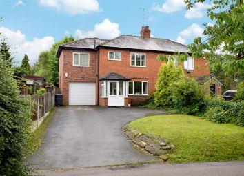 Thumbnail 4 bed semi-detached house for sale in Snake Lane, Duffield, Belper