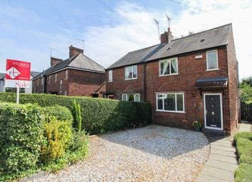 Thumbnail 2 bed semi-detached house for sale in Storforth Lane, Hasland, Chesterfield