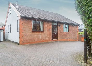 Thumbnail 4 bed detached house for sale in Joel Lane, Hyde