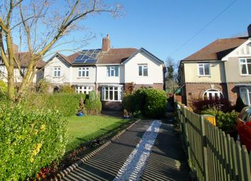 Thumbnail 3 bed semi-detached house for sale in Prior Park Road, Ashby De La Zouch