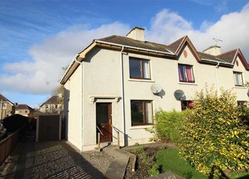 Thumbnail 2 bed terraced house for sale in 32, Telford Gardens, Inverness