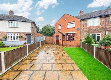 Thumbnail 3 bed end terrace house for sale in Blackburne Avenue, Widnes