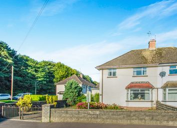 Thumbnail 3 bed semi-detached house for sale in Green Meadow Drive, Tongwynlais, Cardiff