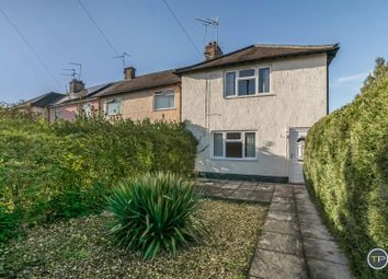Thumbnail 2 bed end terrace house for sale in Orton Avenue, Woodston, Peterborough